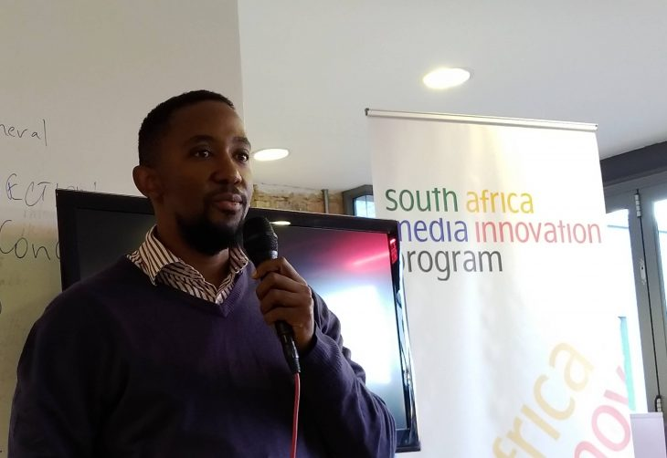 SAMIP's first entrants are chosen in the Innovation Challenge